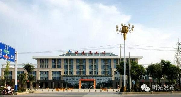 1.明光中医院   迁建中医院至明光大道西池河大道南,建筑面积约2.8图片