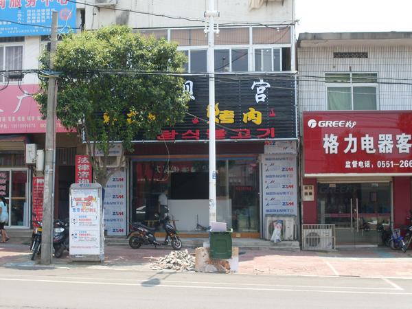 """车站北路申通快递对面的""""韩式烤肉店""""将店面装潢垃圾倾倒在人行道"""